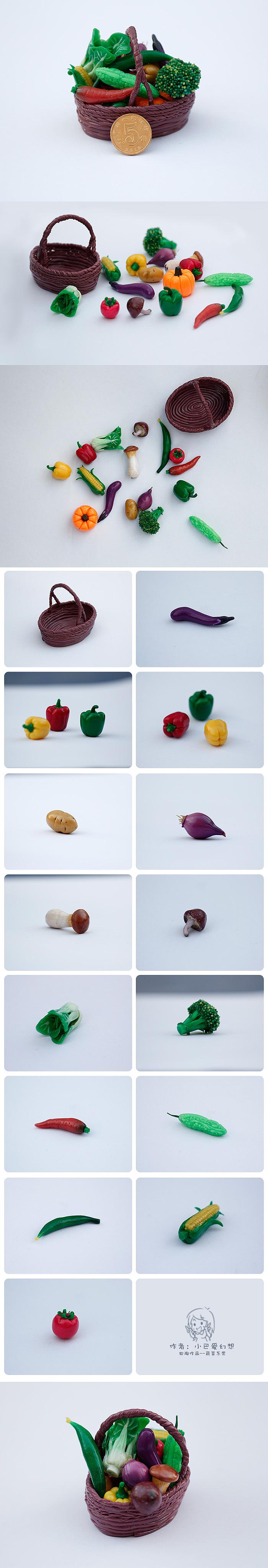 软陶之蔬菜篮子|手工艺|工艺品设计|小巴爱幻想88