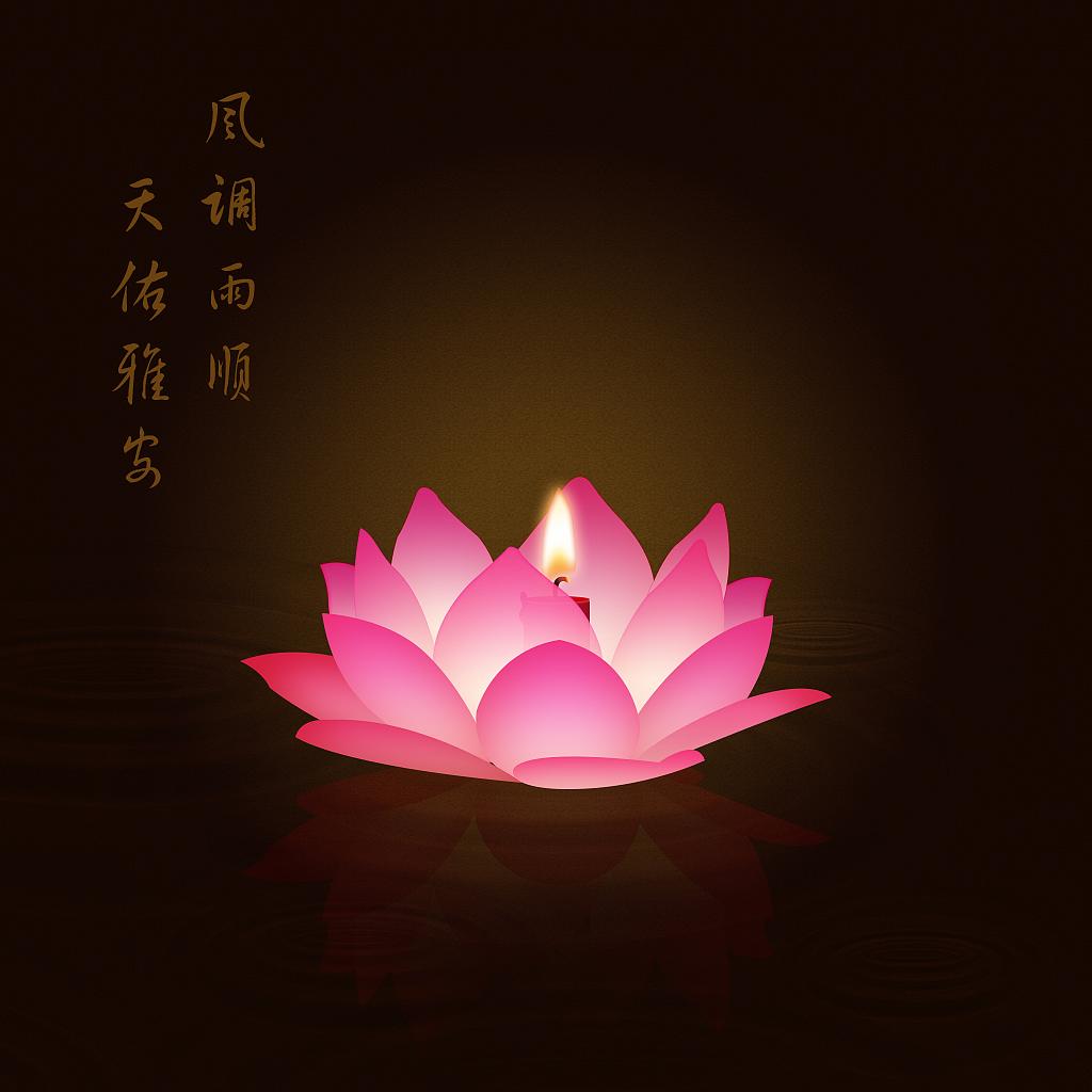 荷花灯简笔画-承载希望与爱的莲花灯