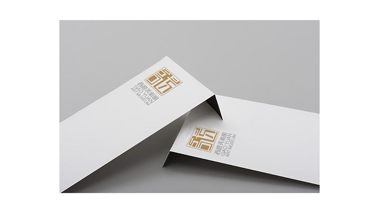 logo设计# 高远美术馆 /拂晓设计图片