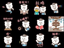 《熊小易-冷淡美男子》