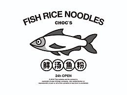 亚面案例—【 巧二娘】主打鲜汤鱼粉的热食便利空间