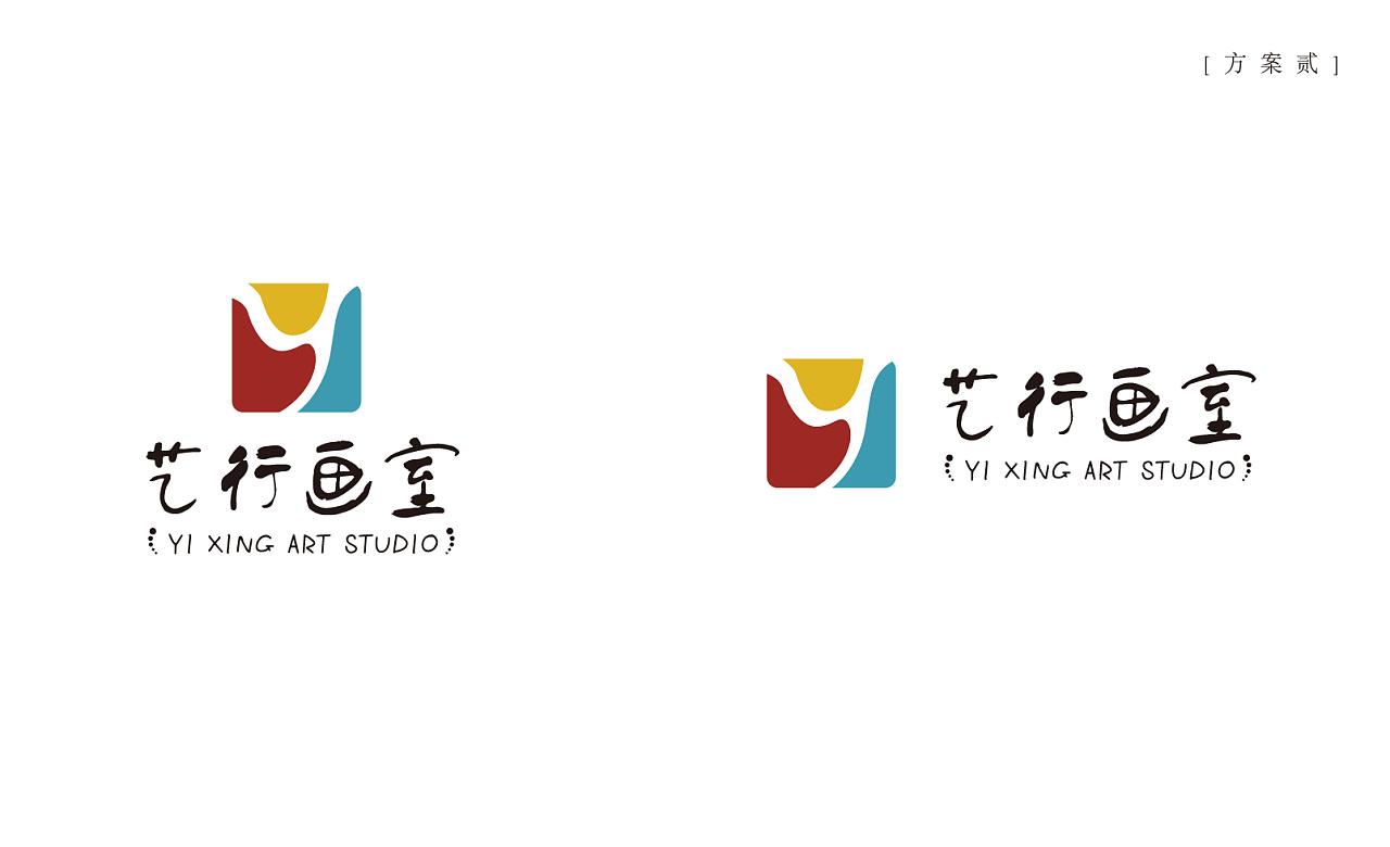 开开小差——艺行画室logo设计|平面|标志|白马少年图片