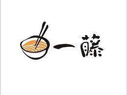 日本料理logo设计