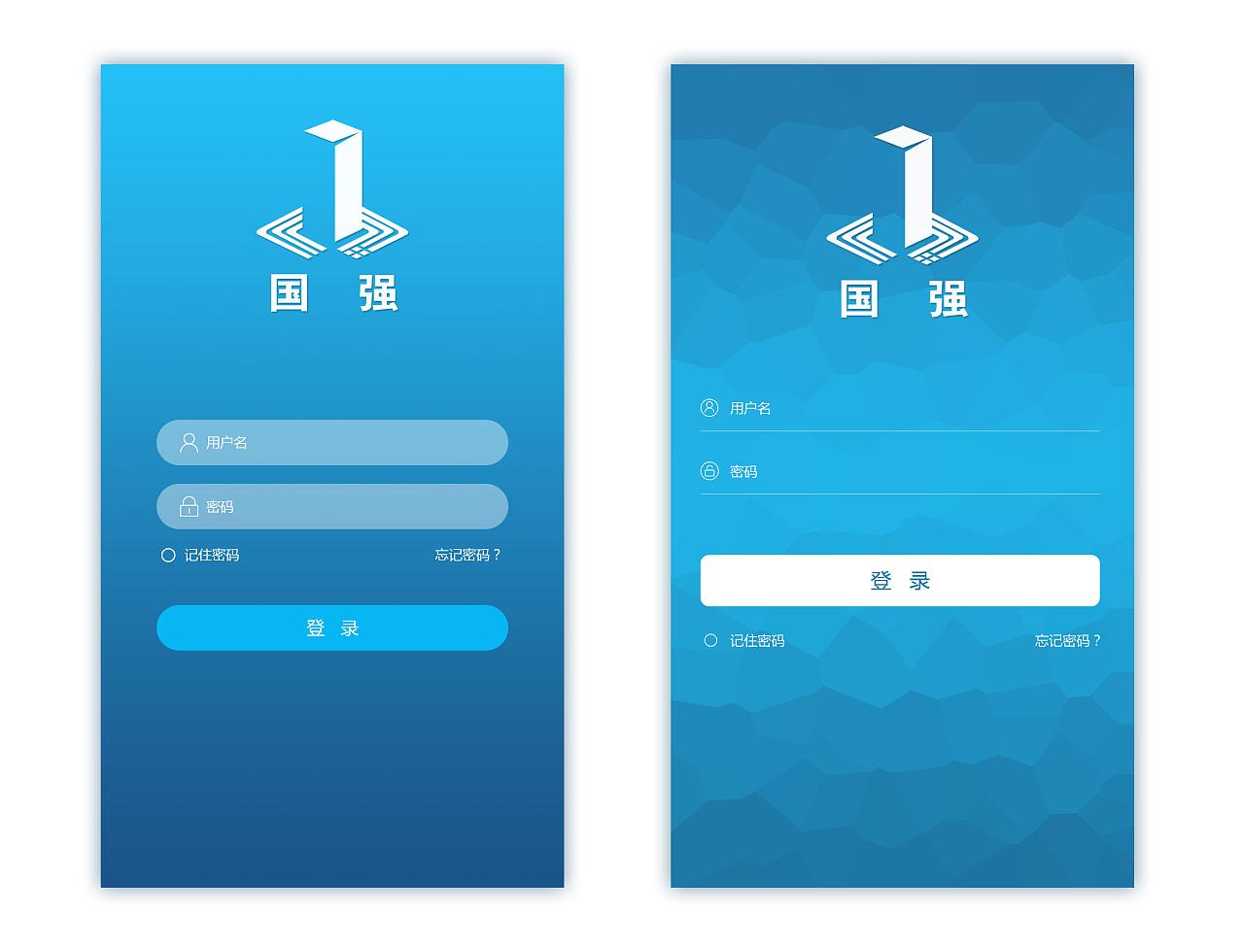 app 登录页,并附 几何图形背景图的简单制作图片