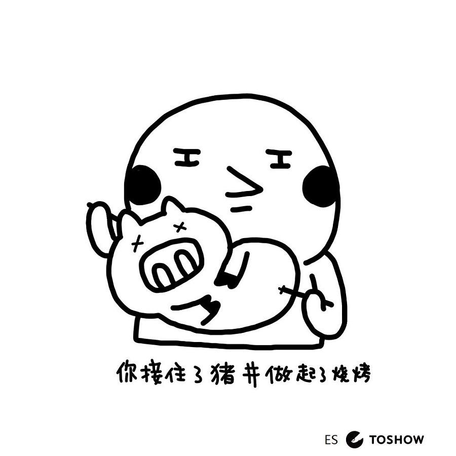 动漫 简笔画 卡通 漫画 手绘 头像 线稿 900_900