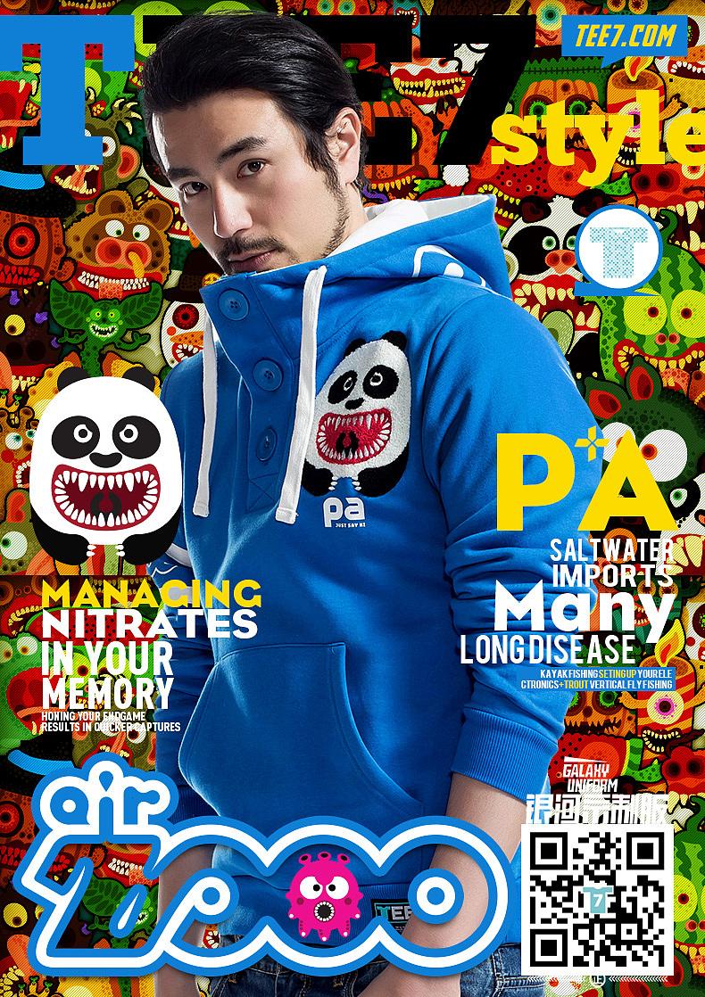 杂志封面设计7