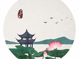 水墨中国风插画——竹间系列·杭州西湖集贤亭