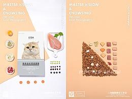 宠物粮食猫粮狗粮包装拍摄|产品摄影|上海魔摄视觉