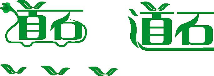 logo1:以车为形体变形+公司的名称组合.