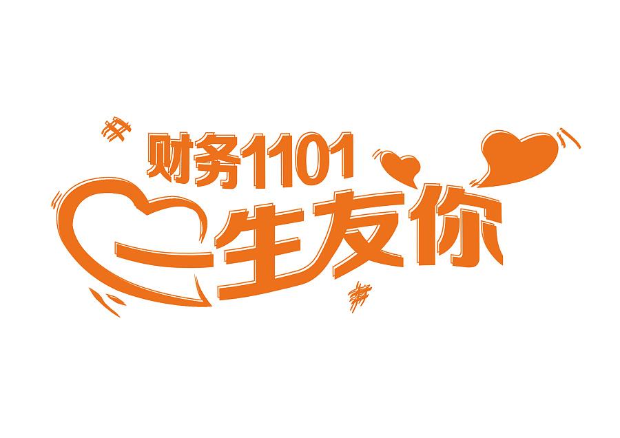 12班班服设计logo图案图片