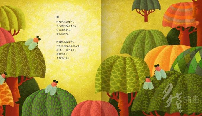 儿童诗带插画手绘