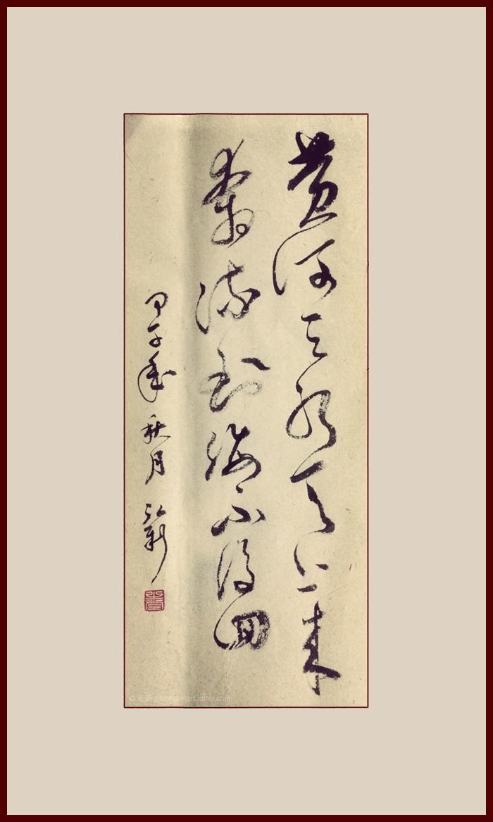 查看《弘新十月书法展》原图,原图尺寸:700x1167
