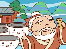 内丘文化名片系列表情32枚