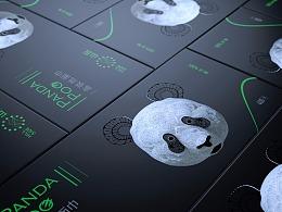 熊猫便便纸PANDA P00-包装渲染