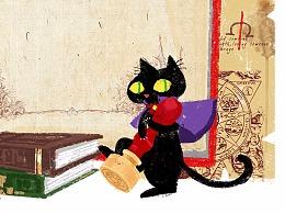 魔法与黑猫