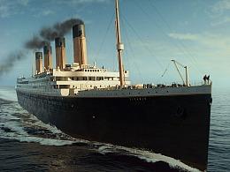 我心中的泰坦尼克号