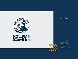 海上人 · 渔上鲜丨海鲜品牌(已商用)