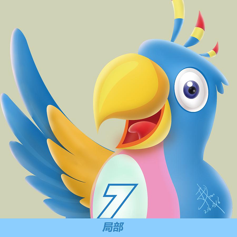 手绘字体(小七)吉祥物AILOGO鹦鹉设计|VI/C室内设计发展的城市理想图片
