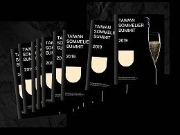 2019台湾侍酒师峰会 Taiwan Sommelier Summit