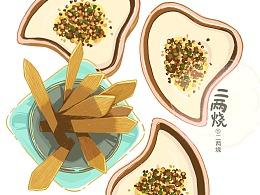 插画《粿魂》篇之潮汕猪朥粿