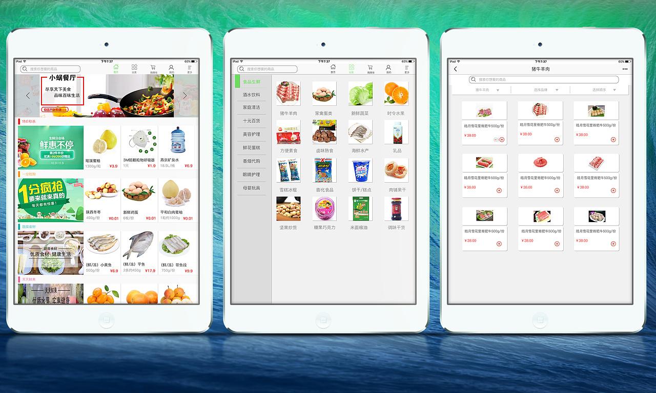 嗨学网app ipad可以下载吗_ipad学英语app_ipad无法连接到app store怎么办
