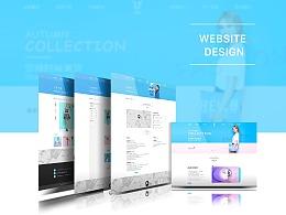 企业站官网--WE