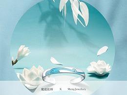 珠宝主题创意摄影 | 魔道祖师 x Meng Jewellery