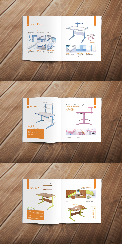 产品手册 — 儿童学习桌椅