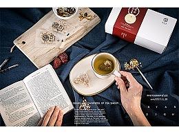 红豆祛湿茶拍摄