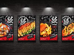 侠燚堂(海鲜外卖品牌)—— 最江湖·最重庆·最海鲜
