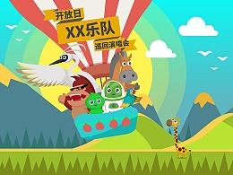 中国石化-品牌宣传片-风格案