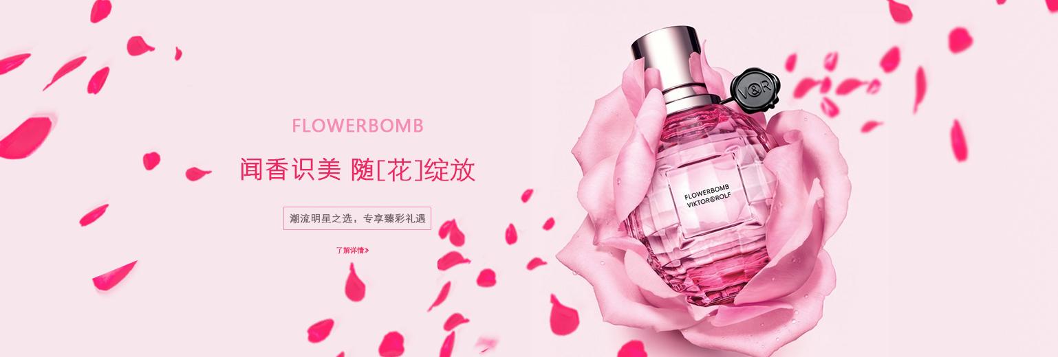 两款香水banner|网页|banner/广告图|云倾可安 - 原创