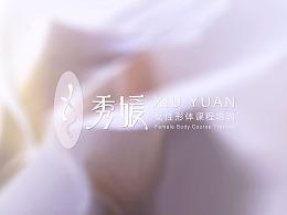 秀媛女性形体培训 logo设计