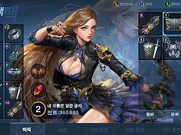 一套韩风游戏界面UI设计稿