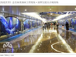 深圳宝能太古城3D画