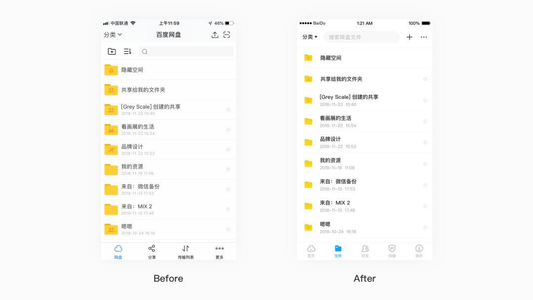 黄色小视频文件网盘_百度网盘品牌升级背后的故事