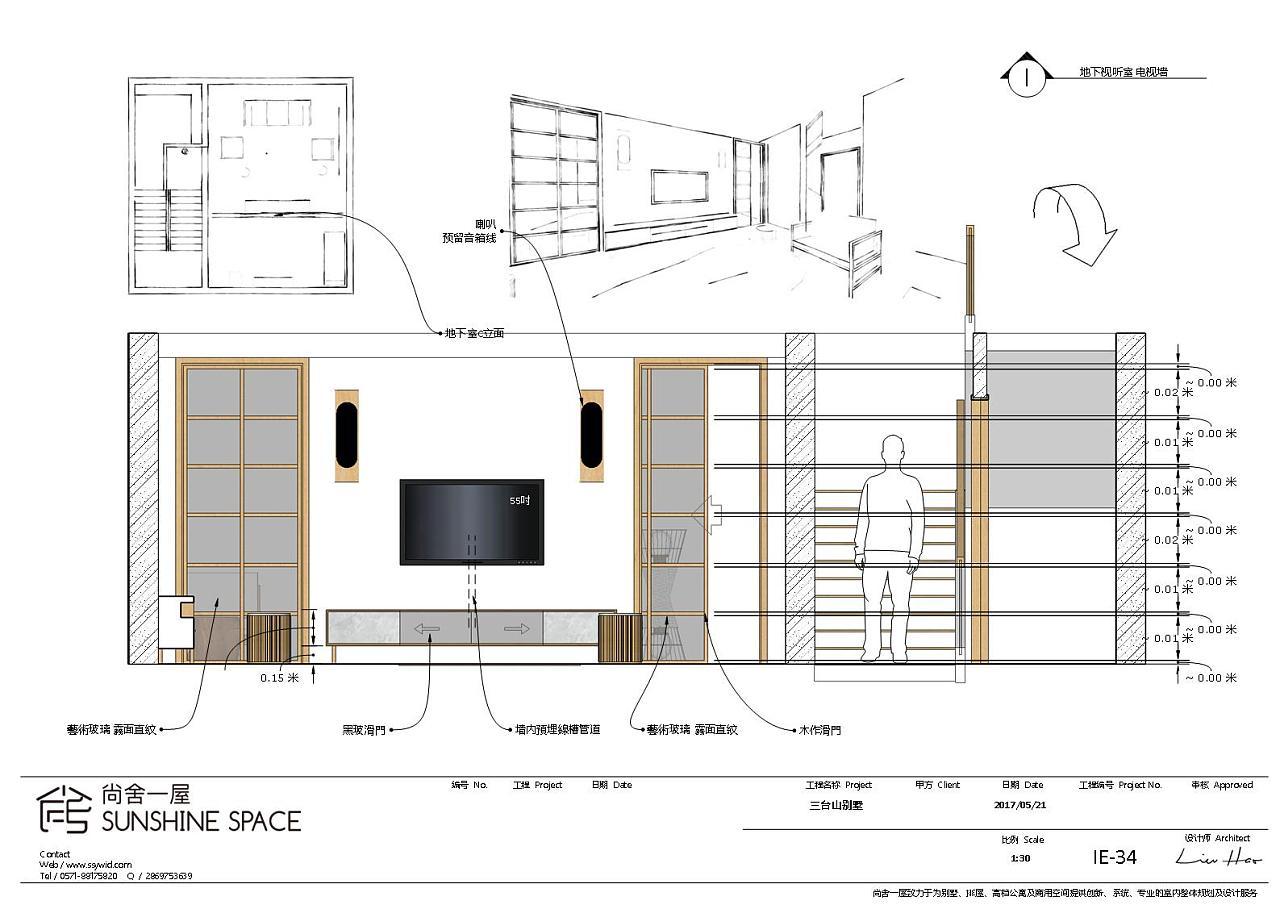 LayOutv图纸图纸 空间 室内设计 LiuHaoAD-原2图纸祯祥富贵图片