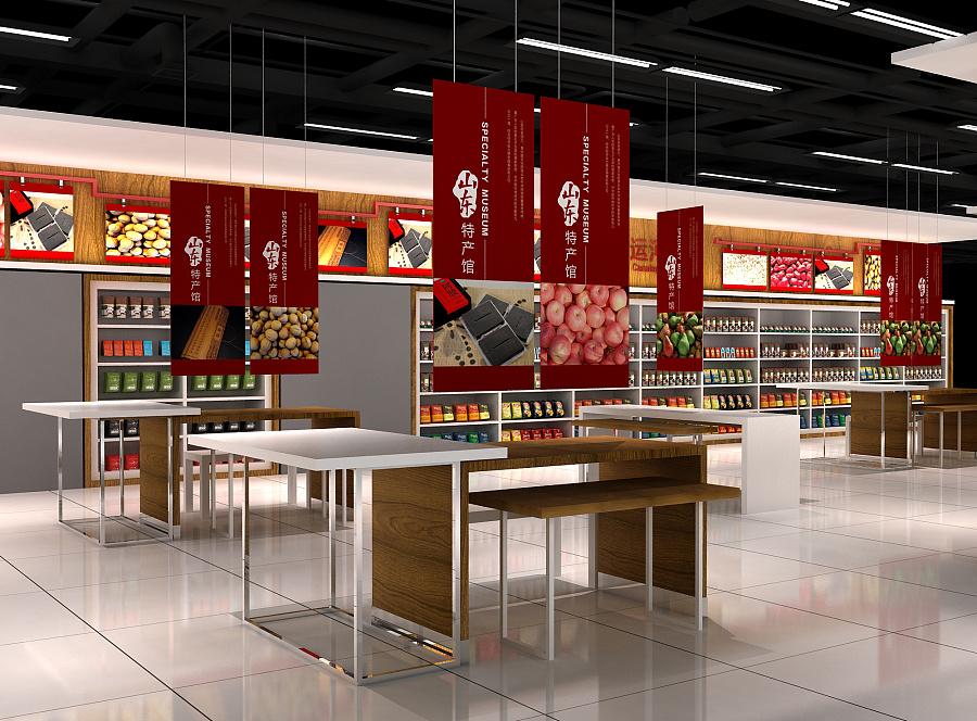 超市特产区设计案例|展示设计 |空间|洛瑜 - 原创设计