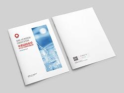 一希品牌设计-睿德世康科技公司画册传册册设计