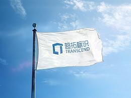 超拓logo