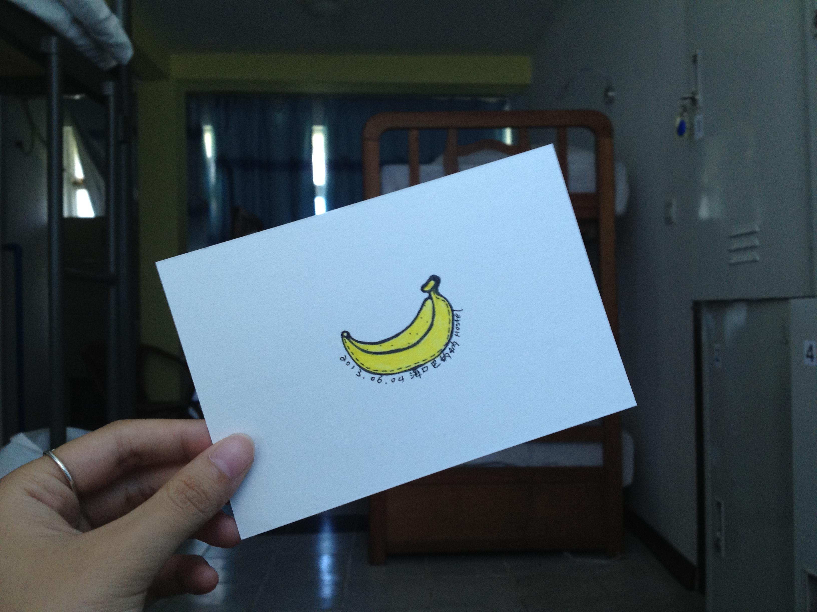 甲壳虫旅行日记之彩铅手绘明信片|插画|儿童插画|一只