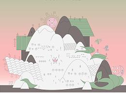 研二下学期作业——茶 | 信息图表+茶品牌+书籍设计
