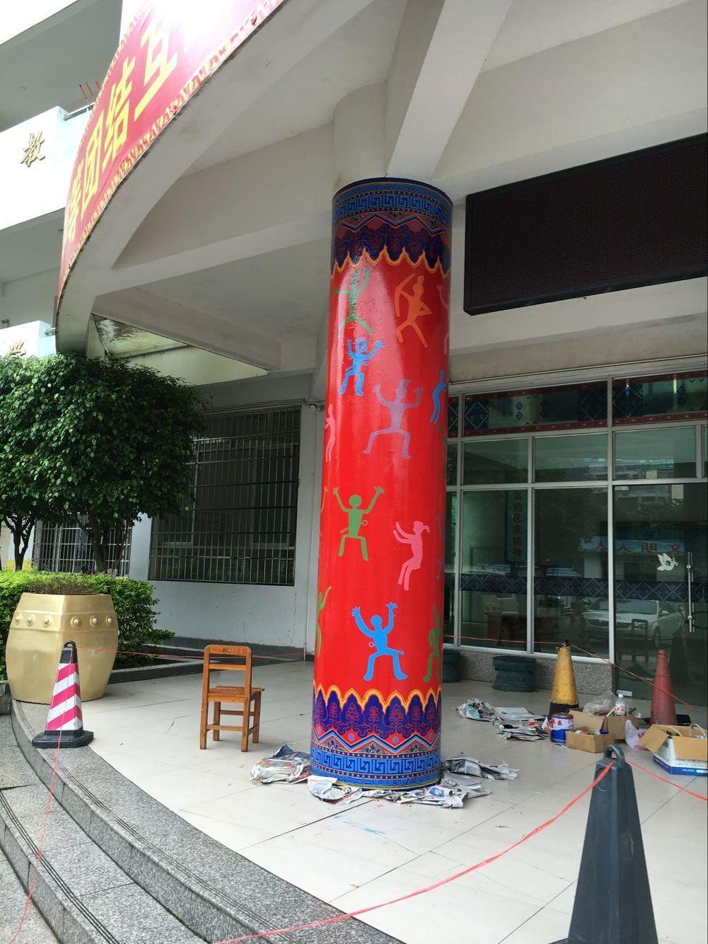 学校 圆柱 其他 墙绘/立体画 懿轩手绘墙 - 原创作品