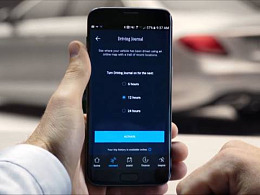 汽车互联APP界面设计分析