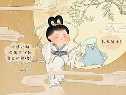 唐风秋月图~中秋节