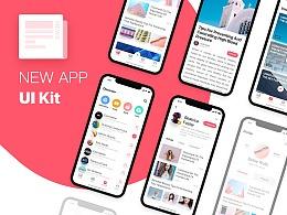 一套新闻APP UI,全面适用于iPhoneX和iPhone8