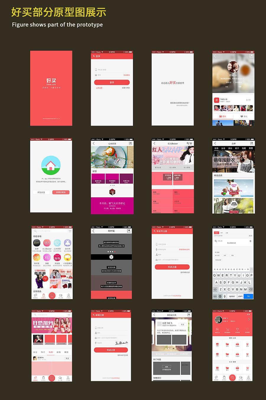 产品原型|app界面|ui|raol - 原创设计作品 - 站酷图片