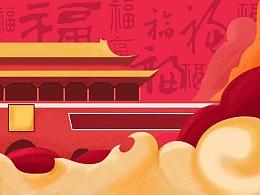 10月1日国庆手绘海报
