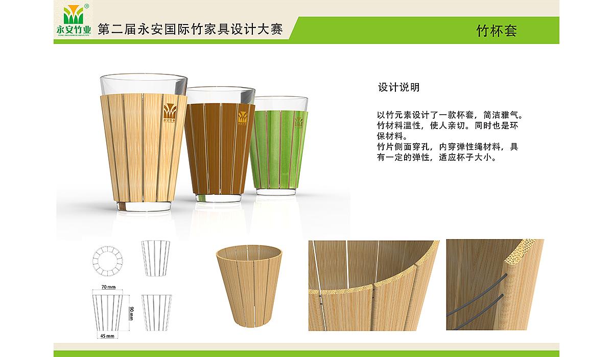 参与第二届永安铜奖竹家具设计大赛,国际作品恤t设计短袖图片