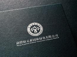 绿化logo